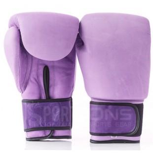Vintage Purple Premium Leather Gloves