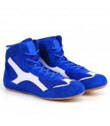 Professional Boxer Custom Boots