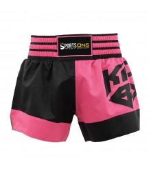 Custom Printed Kickboxing Shorts