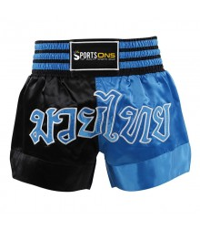 Custom Embroidered Muay Thai Shorts